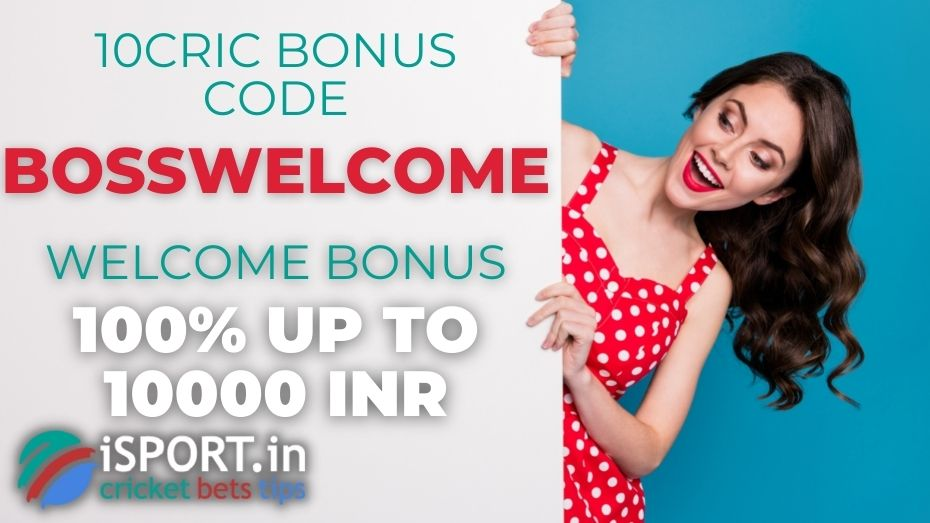 10cric Bonus Code: 100% up to 10000 INR