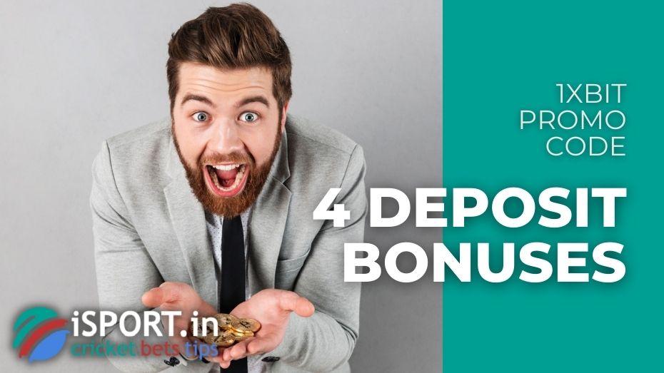 1xBit Promo Code - 4 Deposit Bonuses