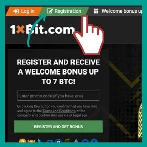 1xBit Promo Code - Click on the Registration button (green)