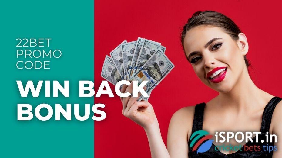 22Bet Promo Code - Win back Bonus