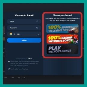 4rabet Promo Code - Choose a bonus when registering