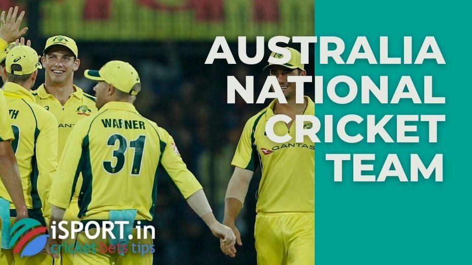 Australia National Cricket Team