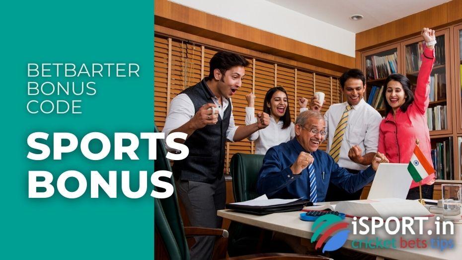 BetBarter Bonus Code - Sports Bonus