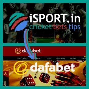 Dafabet Bonus Code - Go to the Dafabet Website