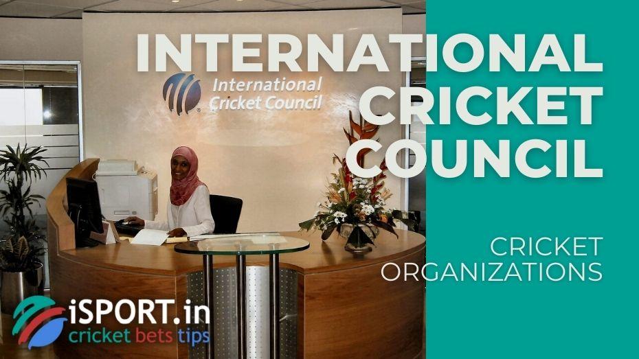 International Cricket Council - main cricket organization