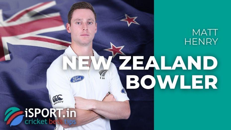 Matt Henry - New Zealand Bowler