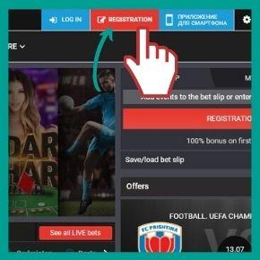 Megapari Promo Code: Click on the Register button