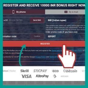Megapari Promo Code: Completing registration