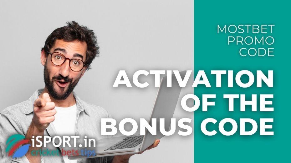 Mostbet Promo Code - Activation of the Bonus Code