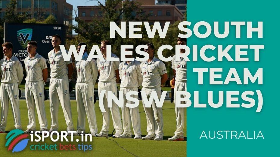 New South Wales Cricket Team - NSW Blues (Australia)