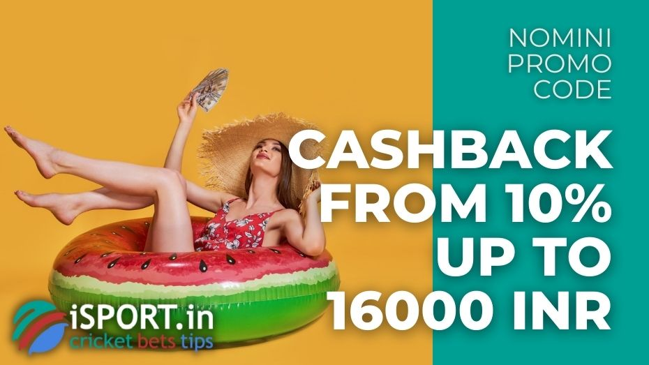 Nomini Promo Code - Cashback from 10% up to 16000 INR