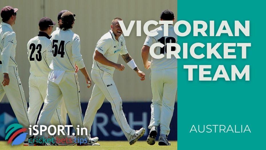 Victorian Cricket Team (Australia)