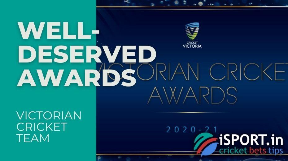 Victorian Cricket Team - Well-Deserved Awards