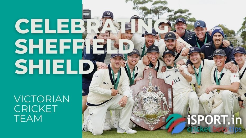 Victorian Cricket Team - celebrating the Sheffield Shield