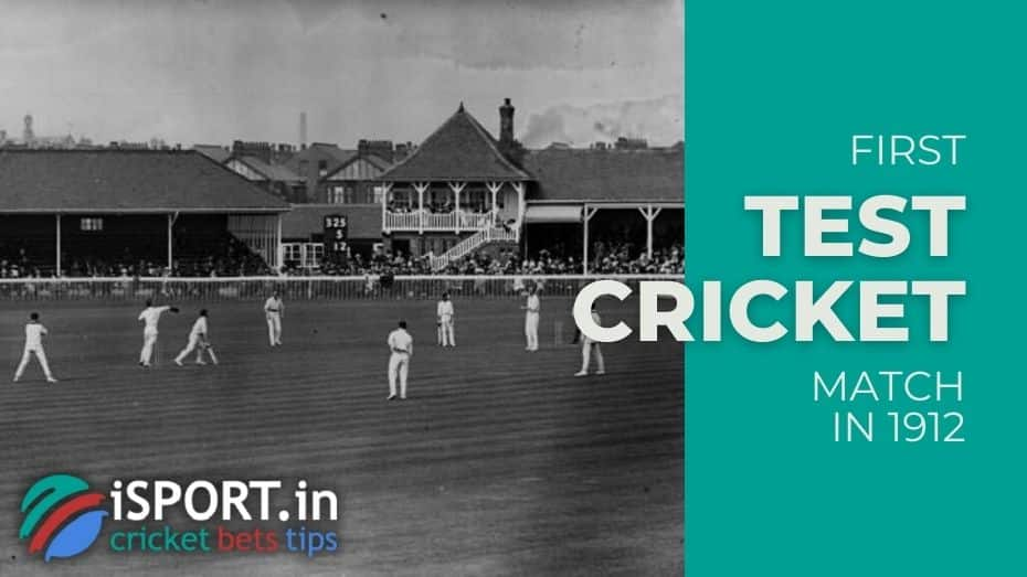 History of Cricket: First Test match in 1912